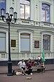 Nizhny Novgorod. Hangist plays at Bolshaya Pokrovskaya Street.jpg