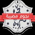 Nogom Masrya Logo.png