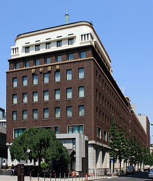 Nomura Securities - Nomura Securities Co. head office building
