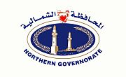 Northern Governorate Logo.jpg