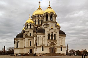 Rostov Oblast - Novocherkassk Ascension Cathedral in 2011