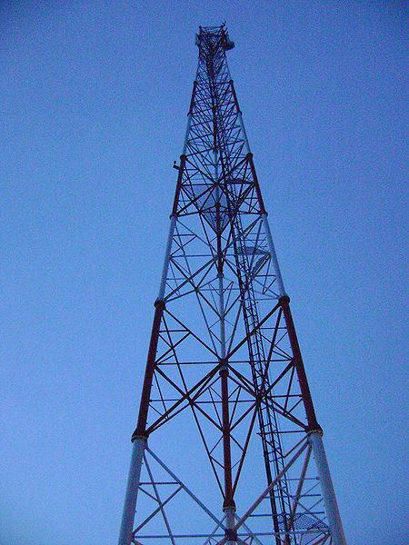 File:Nyakrom OneTouch Cell Phone Tower Vodaphone.jpg