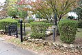 Oak Grove Cemetery Americus, Trinity Pool and Garden 2.jpg