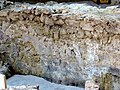 Oberranna Burgus - Therme 1 Wand.jpg