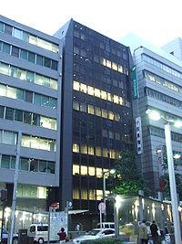 Odakyu Electric Railway Head Office.jpg
