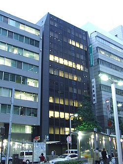 Odakyu Electric Railway Head Office.jpg