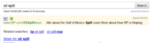 220px-Oil_spill_Google_search_2010-00-06.png