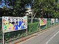 Okazaki-City-Kita-Junior-Hight-School-2.jpg
