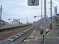Okishi Sta Platform.jpg