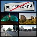 Oktyabrsky Collage.jpg