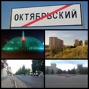 Меф Интернет Нижнекамск спайс 2013 купить