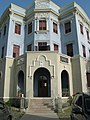 Old Dr. Pila Hospital in Barrio Primero, Ponce, Puerto Rico (IMG 2923).jpg