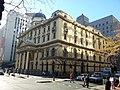 Old Standard Bank Building, Adderley, Street, Cape Town.jpg
