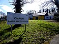 Omagh Ambulance Station (geograph 6421003).jpg