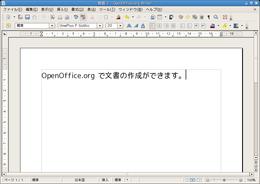 apache openoffice writer wikipedia