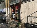 Open Labs Albania hackerspace entrance.jpg