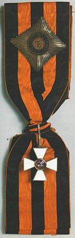 Order of St. George, 1st class with star and sash 3.jpg