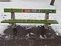 Origami bench, Vázsonyi Promenade, 2018 Városliget.jpg