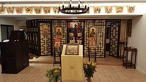 Christianity in Hong Kong - Russian Orthodox Church of Saint Apostles Peter and Paul in Hong Kong