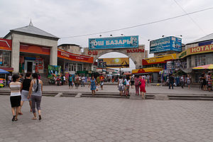 Osh Bazaar - One of the main entrances of Osh Bazaar