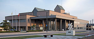 Oshamambe, Hokkaido - Oshamanbe Town Hall