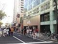 Otsu-dori Pedestrian precinct in front of Apple Store Nagoya Sakae - 2.jpg