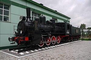 0-8-0 - Russian class O 0-8-0 Ov 7024, Moskva-Ryazanskaya, Sortirovochnaya depot, Moscow