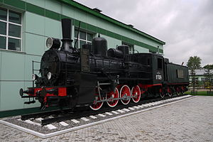Russian locomotive class O - Image: Ov 7024 Moscow