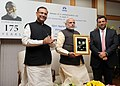 PM Modi at release of a commemorative coin to mark the 175th Birth Anniversary of Jamsetji Nusserwanji Tata.jpg