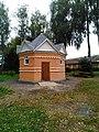 P 20170930 123455 Злынский Конезавод (посёлок, Орловская область).jpg