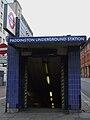 Paddington tube stn Praed Street west side entrance.JPG