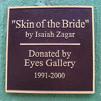 Painted Bride Art Center - Image: Painted Bride Art Center 230 Vine Street Skin of the Bride by Isaiah Zagar plaque