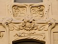Palacio de Longoria - 05.jpg