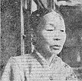 Park In-sook, wife of Koo Ja-ok.jpg