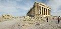 Parthenon panoramic.jpg
