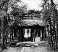 Pavillon im Park 2.jpg