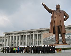 Death and state funeral of Kim Il-sung - The original Statue of Kim Il-sung on Mansudae Hill (1972–2012)