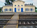 Perevoz. Railroad Station.jpg