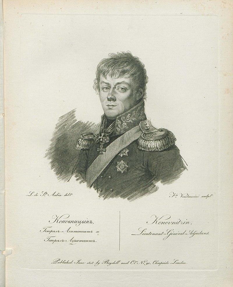 Петр Петрович Коновницын - Francesco Vendramini.jpg