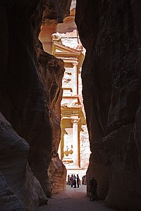 Petra First Glimpse.jpg