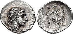 Philip VI Andriskos.jpg