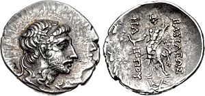 Andriscus - Coin of Andriscus. Greek inscription reads ΒΑΣΙΛΕΩΣ ΦΙΛΙΠΠΟΥ (King Philip).