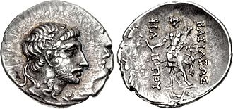 Antigonid dynasty - Coin of Andriscus. Greek inscription reads ΒΑΣΙΛΕΩΣ ΦΙΛΙΠΠΟΥ (King Philip).