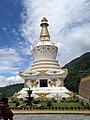 Pic.1. Jamchen Vijaya Stupa, Located In Kathmandu, Nepal.jpg