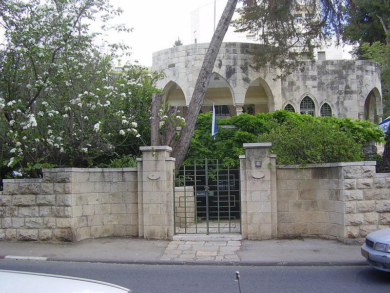 בית מורקוס בקטמון