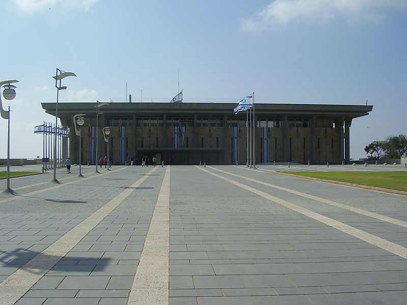 כנסת ישראל בירושלים
