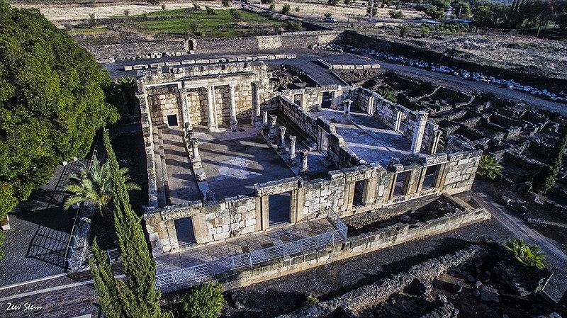 בית הכנסת כפר נחום