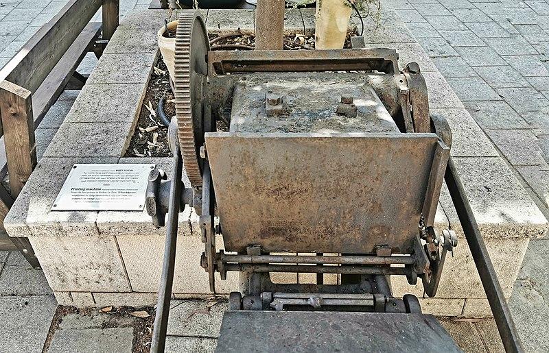 מכונת דפוס ישנה בראשון לציון