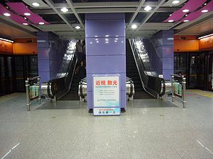 The platform of Dashi Station, Line 3, Guangzh...