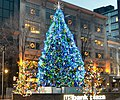 Playhouse Square Christmas Tree (15475617724).jpg